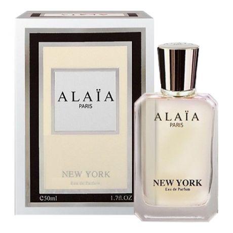 Alaia Paris New York