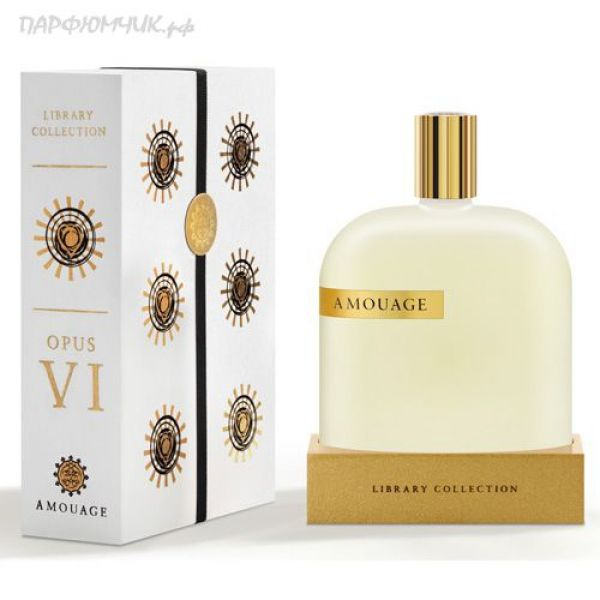 Amouage The Library Collection Opus VI 2 мл пробник