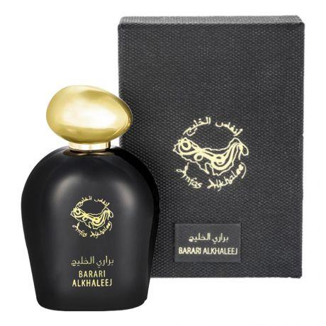 Anfas Alkhaleej Barari Alkhaleej