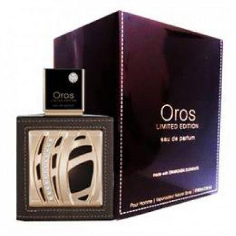 Armaf Oros Limited