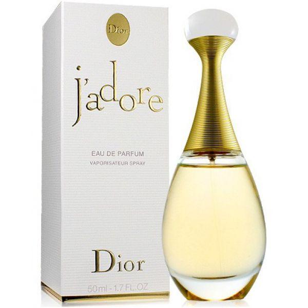 Christian Dior J'adore 50 ��