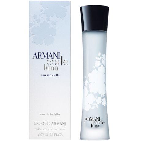 Giorgio Armani Armani Code Luna