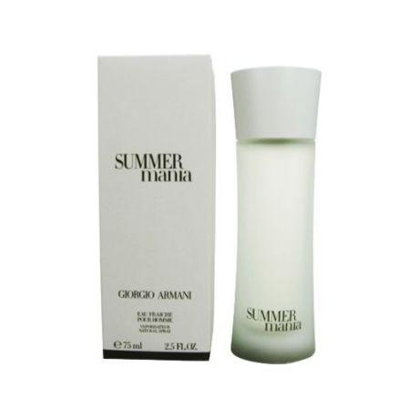 Giorgio Armani Mania Summer Pour Homme