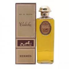 Hermes Caleche Vintage