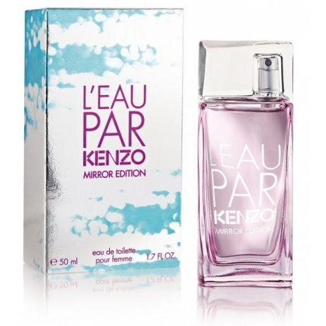 Kenzo L'Eau Par Mirror Edition